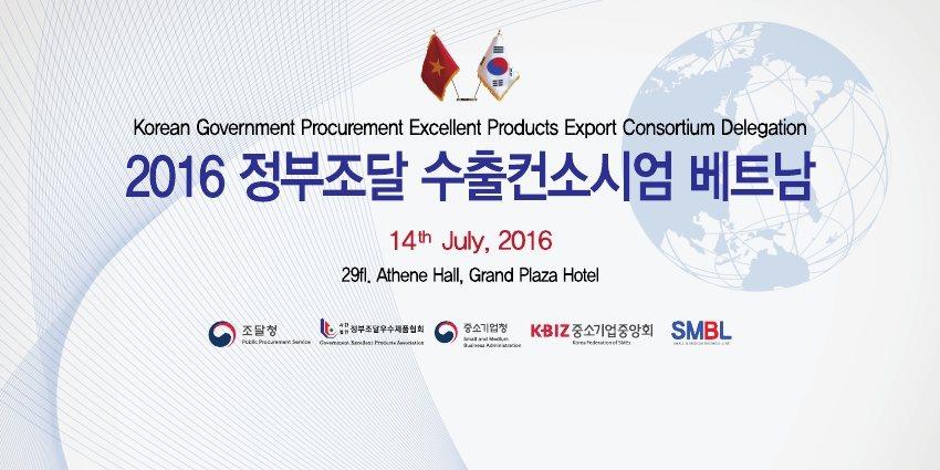 Giao thương Việt- Hàn- Cơ hội mới cho carparking và access control